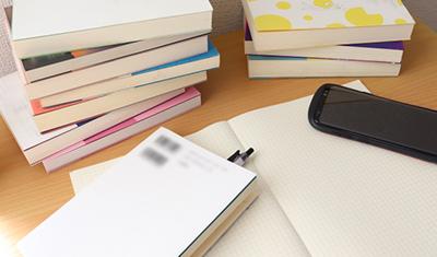 自宅学習で活用できる参考書